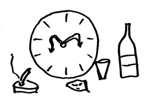 Пьяное время