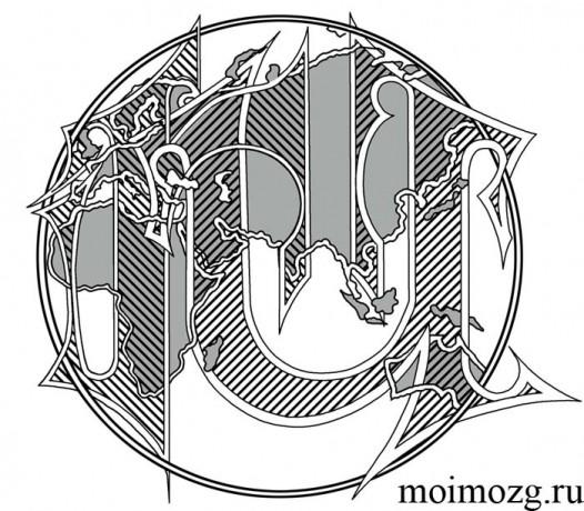 Рисунок домен ru
