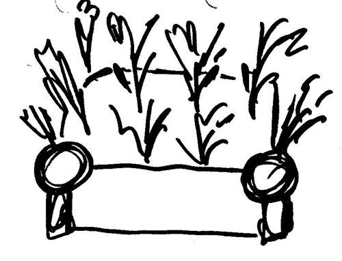 Кустовой диван