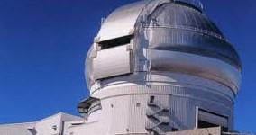 Что такое обсерватория?