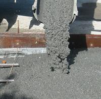 Интересно о бетоне