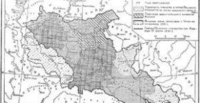 В XIV в. Чехия становится главным государством империи