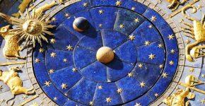 Астропрогноз на 2017 год для всех знаков зодиака