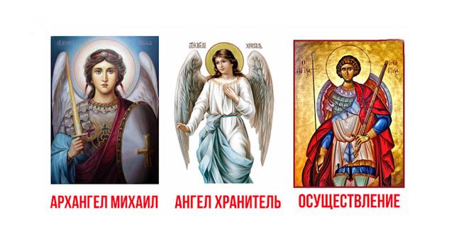 Это сообщение передал Ваш Ангел-Хранитель специально для Вас! Не пропустите его!