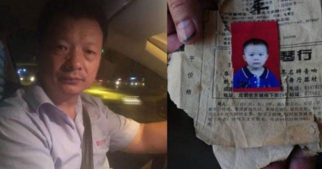 Водитель такси искал пропавшую дочь и нашел ее через 24 года