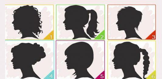 Выберите силуэт и узнайте, какая Вы женщина! Невероятный тест души!