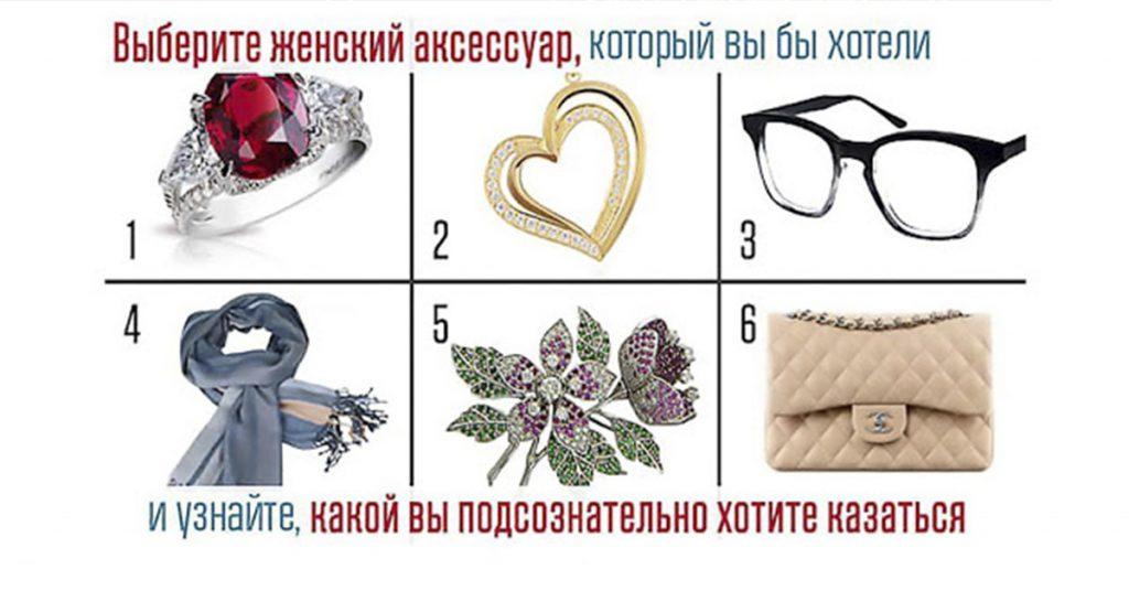 Вам хотят подарить подарочек! Какой из них Вы выберите? Результат точно удивит…