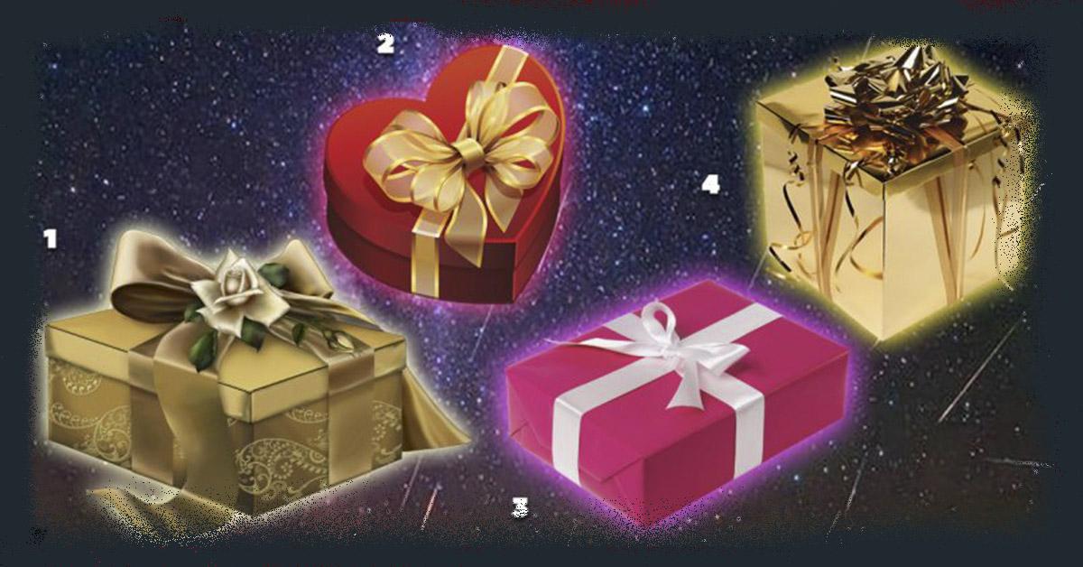 Хотите получить подарок от Вселенной? Тогда скорее откройте один!