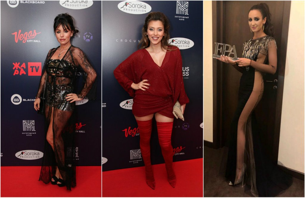 Седокова с кавалером, неузнаваемая Юлия Волкова и другие звезды на Fashion People Awards — фото