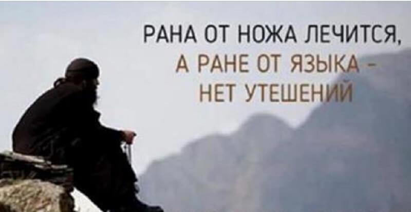 36 пословиц монахов святой горы Афон. Мудрость в каждом слове