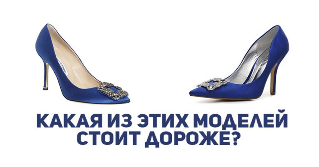 Этот тест могут пройти только некоторые! Угадайте, какая туфля оригинал и какая подделка?