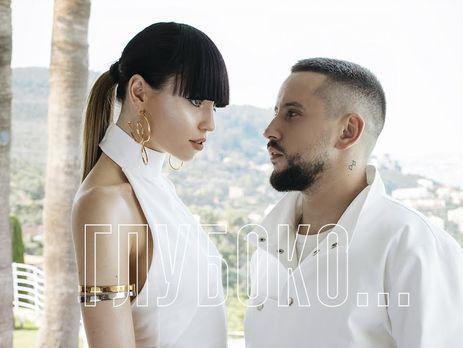 Монатик и Надя Дорофеева взорвали сеть новым хитом — клип